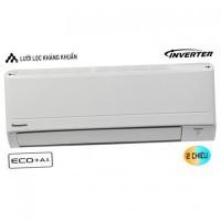 Dàn lạnh treo tường Multi Panasonic CS-MRZ60WKH-8 20.500BTU - Loại 2 chiều