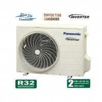 Dàn nóng điều hòa multi Panasonic CU-2S18SKH 18.000BTU - Loại 1 chiều