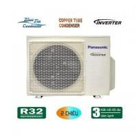 Dàn nóng điều hòa multi Panasonic CU-3Z54WBH-8 18.400BTU - Loại 2 chiều