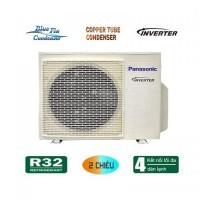Dàn nóng điều hòa multi Panasonic CU-4Z71WBH-8 24.200BTU - Loại 2 chiều