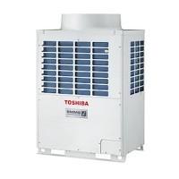 Dàn nóng điều hòa trung tâm Toshiba Heat Pump Inverter MAP0806HT 8HP 2 chiều