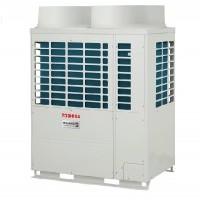 Dàn nóng điều hòa trung tâm Toshiba Heat Pump Inverter MAP2006HT 20HP 2 chiều