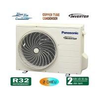 Dàn nóng điều hòa multi Panasonic CU-2Z52WBH-8 17.700BTU - Loại 2 chiều