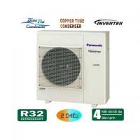 Dàn nóng điều hòa multi Panasonic CU-4Z80WBH-8 27.300BTU - Loại 2 chiều