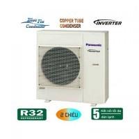 Dàn nóng điều hòa multi Panasonic CU-5Z100WBH-8 34.100BTU - Loại 2 chiều