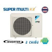Dàn nóng điều hòa Multi Daikin 3MXM52RVM 18.000BTU - Loại 2 chiều