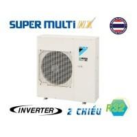 Dàn nóng điều hòa Multi Daikin 5MXM100RVMV 34.000BTU - Loại 2 chiều