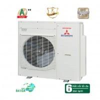 Dàn nóng điều hòa Multi Mitsubishi SCM125ZM-S 42.600BTU - Loại 2 chiều
